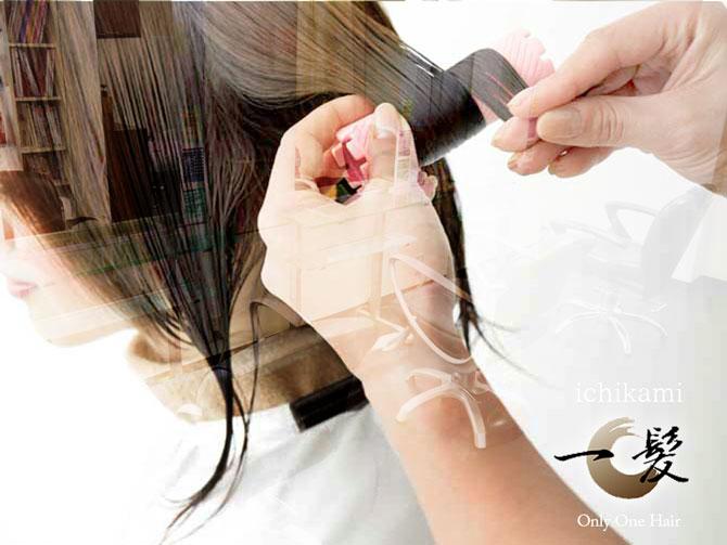 聖蹟桜ヶ丘の美容室「HairMake 一髪」メンバーサービスで前髪カット無料!